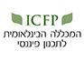 המכללה הבינלאומית לתיכנון פיננסי